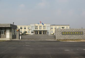 Fujian BOSS Electrical Machinery Co., Ltd.