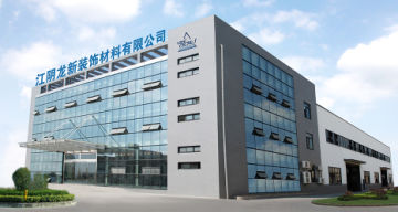 Jiangsu Chenglong Aluminum Co., Ltd.