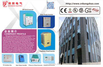 Zhejiang Bangzhao Electric Co., Ltd.