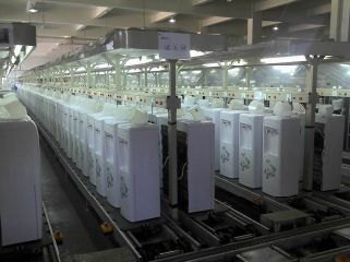 Ningbo Jewin Electrical Appliances Co., Ltd.