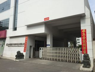 Quanzhou Kwok Shing Automotive Subassembly Co., Ltd.