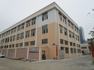 Jiangmen Haozan Metal Products Co., Ltd.