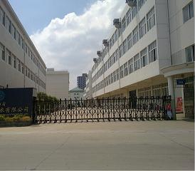 Shenzhen Vansen International Ltd.