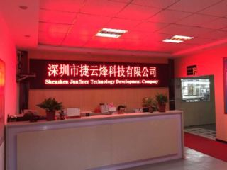 Shenzhen Junfirer Technology Development Co., Ltd.