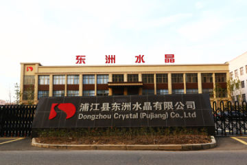 Pujiang Dongzhou Crystal Co., Ltd.