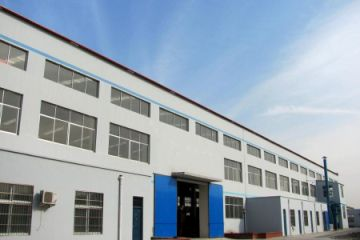 Shaanxi Ancheng Zhihe Industrial Co., Ltd.