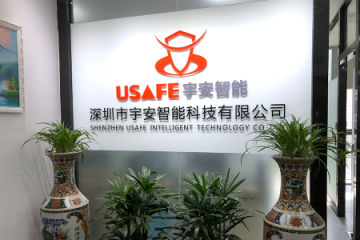 Shenzhen Usafe Intelligent Technology Co., Ltd.