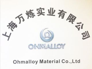 Ohmalloy Material Co., Ltd.