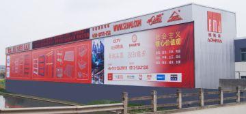 Suzhou Aomeijia Metallic Products Co., Ltd.