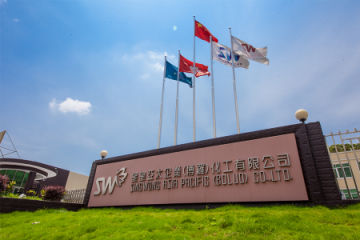 Singwong Asia Pacific (Boluo) Co., Ltd.