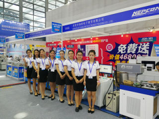 Guangdong Juguangheng Automation Equipment Co., Ltd.