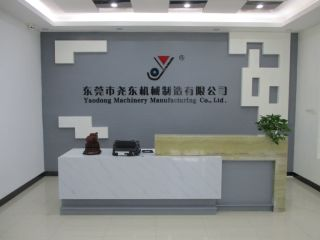 Dongguan Yaodong Machinery Manufacturing Co., Ltd.