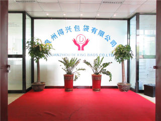 Quanzhou Dexing Bags Co., Ltd.