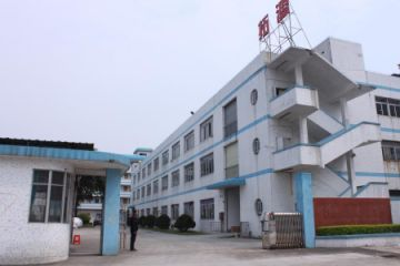 Toyin Acrylic Products Co., Ltd.