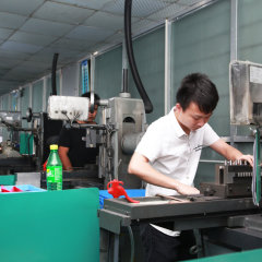 Dongguan Sinyi Precision Metal Co., Ltd.