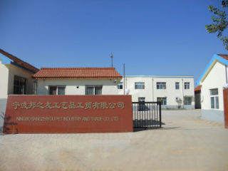 NINGBO BANGZHIYOU ARTS INDUSTRY AND TRADE CO., LTD.