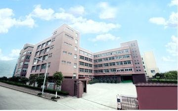 Wenzhou City Ronggui Hairdressing Appliance Factory