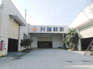 Guangzhou Shengrui Insulation Materials Co., Ltd.