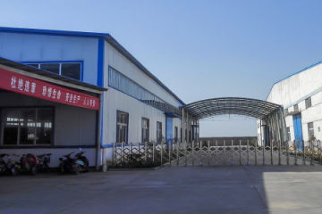 Weifang Shenhong Economic and Trade Co., Ltd.