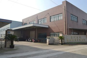 Hangzhou Hongsheng Plastic Industry Co., Ltd.