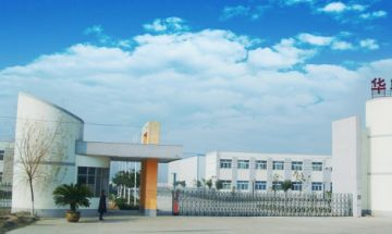 Shijiazhuang Huatao Import and Export Trade Co., Ltd.