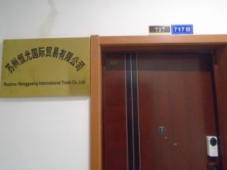 Suzhou Hengguang International Trade Co., Ltd.