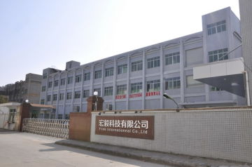 Dongguan Hongyi Carbon Fiber Technological Co., Ltd.
