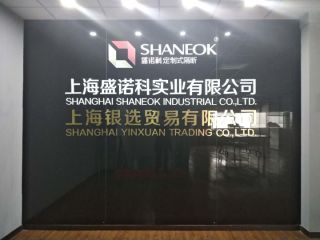 Shanghai Yinxuan Trading Co., Ltd.