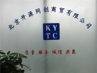 Beijing Kaiyuan Tongchuang Trading Co., Ltd.