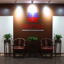 Hangzhou DAYTAI Network Technologies Co., Ltd.