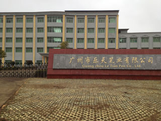 Guangzhou Le Tian Pen Co., Ltd.