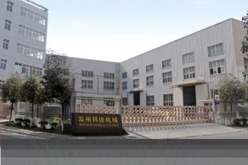 Wenzhou Legee Machinery Co., Ltd.