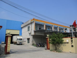 Zhaoqing Dingyi Advertising Production Co., Ltd.