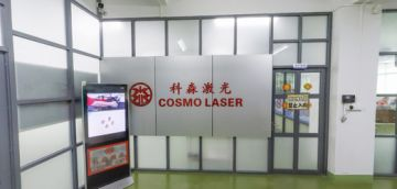 Guangzhou Cosmo Laser Equipment Co., Ltd.