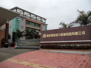 Geili Machinery(Fujian) Group Co., Ltd.