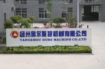 Yangzhou OURS Machinery Co., Ltd.