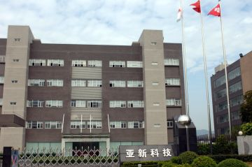 Zhuhai Kaden Yasen Medical Electronics Co., Ltd.