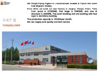 Tianjin Flying Pigeon Cycle Manufacture Co., Ltd.