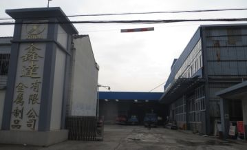 Zhangjiagang Xinda Metalwork Co., Ltd.