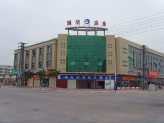 HEYUAN RUIJIAN PLASTIC PRODUCTS CO., LTD.