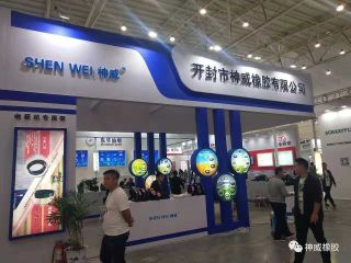 Kaifeng Shenwei Rubber Co., Ltd.