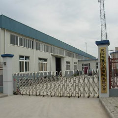 Hebei Xukang Meter Manufacturing Co., Ltd.