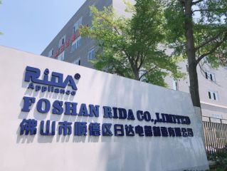 FOSHAN SHUNDE RIDA APPLIANCE CO., LTD.