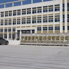 Ningbo Shijun Auto Parts Technology Co., Ltd.