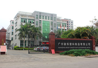 Guangzhou Bright Smart Plastic Enterprise Limited