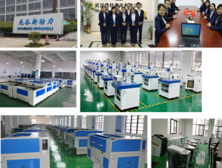 Wuhan Linxuan Laser Co., Ltd.