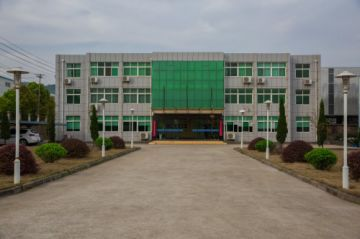 Huawei Machinery Technology Co., Ltd.
