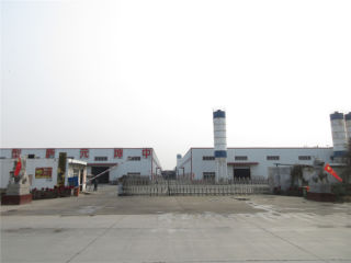 ANHUI PROVINCE KUNYUAN NEW MATERIAL OF CONSTRUCTION CO., LTD.