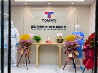Wuhan Tommy Import and Export Trade Co., Ltd.