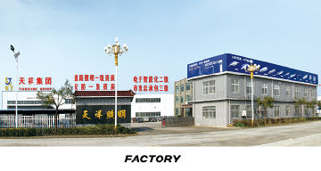 YANGZHOU TIANXIANG ROAD LAMP EQUIPMENT CO., LTD.